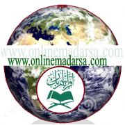 Online Madarsa